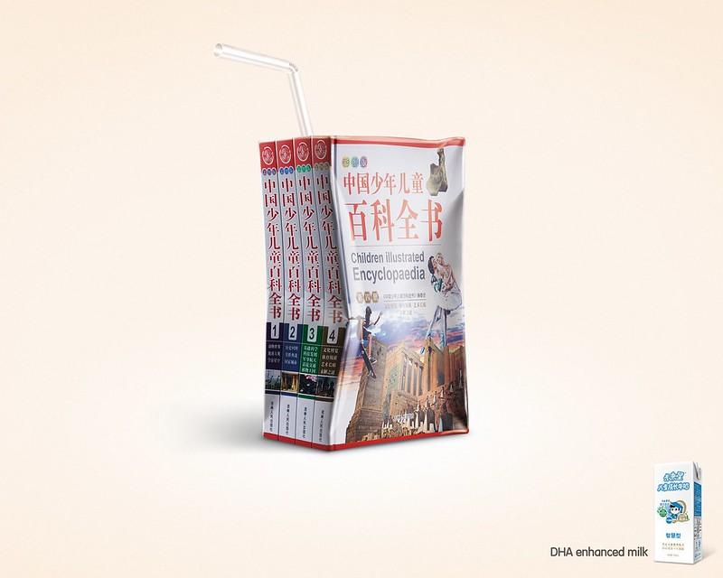 DHA-Enhanced-Milk-Encyclopedia