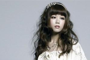 Etsuko Yakushimaru music