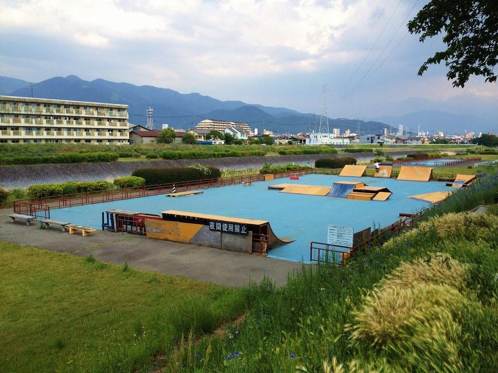 24- Skatepark Japan