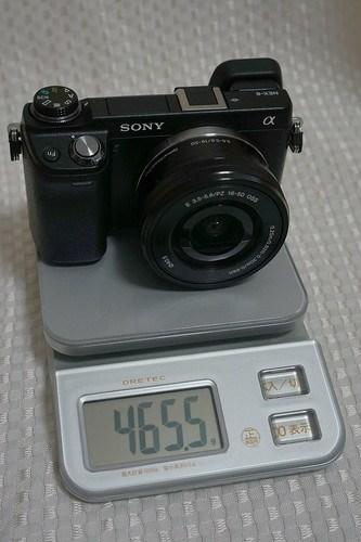 DSC00683