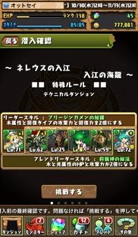 pdss1692_2013-10-30