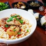 台中北平路常嗑老店美食之一►利居家鄉小吃◄ ,北方手工餅皮好吃Q彈~蔥油餅必點!川丸子湯鮮美好喝、缽缽雞麵也超夠味~~