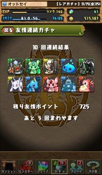 pdss1986_2013-11-15