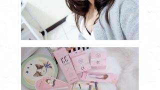 [彩妝] miss hana 的再度擁抱 平價CC霜x刷俱系列