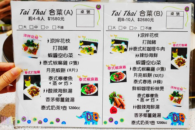 Tai Thai泰式廚坊 (35)
