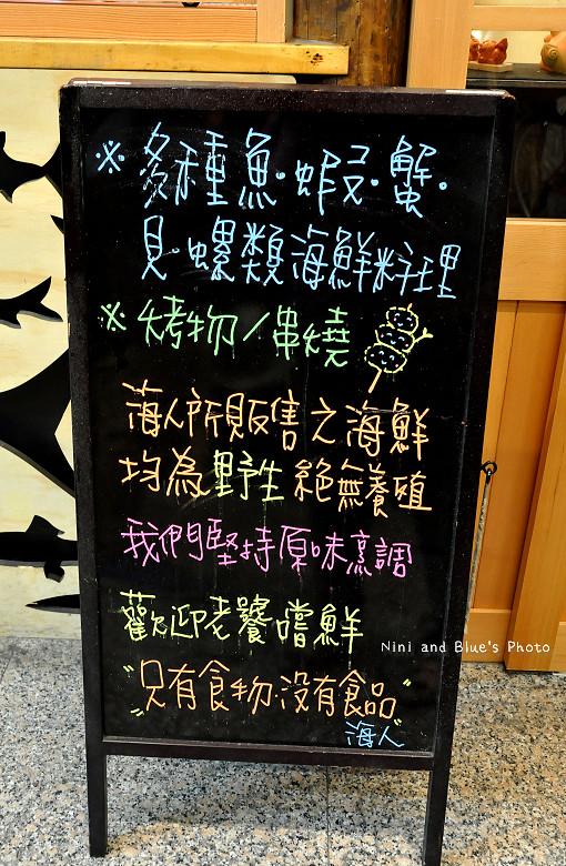台中日式料理海鮮居酒屋海人38