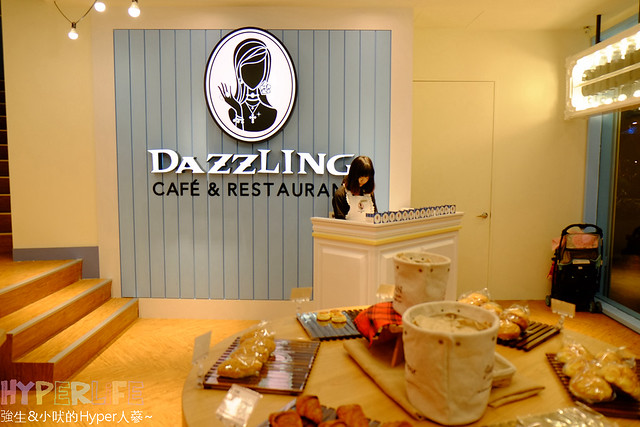 Dazzling Café & Restaurant 台中旗艦店 (2)