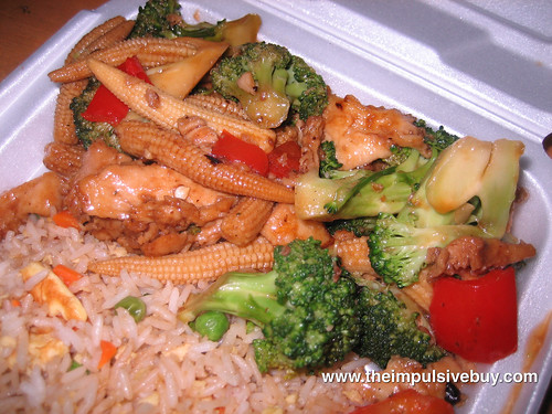 Panda Express Garlic Lover's Chicken Breast