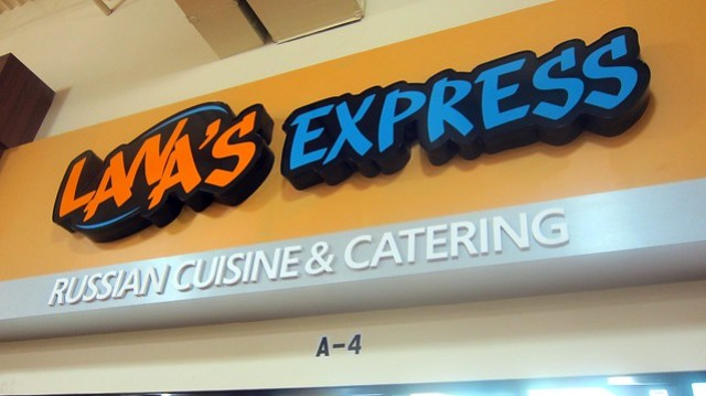 Lana's Express sign