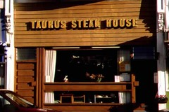 "Taurus Steak House • <a style=""font-size:0.8em;"" href=""http://www.flickr.com/photos/59278968@N07/6344647384/"" target=""_blank"">View on Flickr</a>"