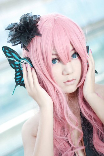 Magnet luka your butterfly