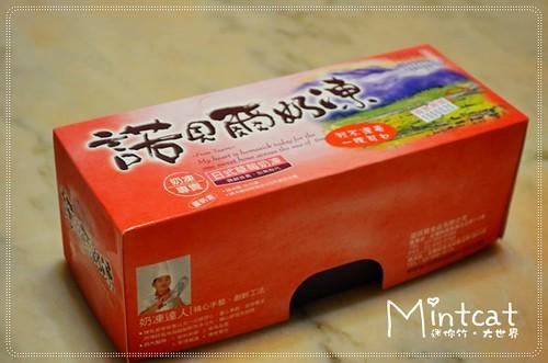 宜蘭美食│宜蘭美食知名諾貝爾奶凍捲~草莓奶凍捲&芒果奶凍捲