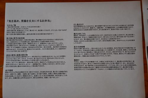 DSC_9855.JPG