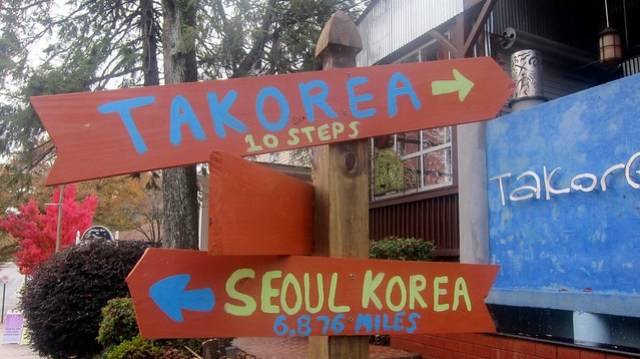 takorea's sign to seoul