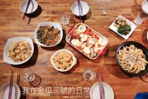 台北體驗|金瓜三號 金蝦趴;我在金瓜三號的日常