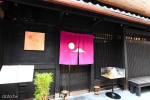 [夏.京都4-2]花見小路