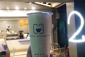 台南食記|咖啡平方隨行吧;透清早就能享有大份量好喝咖啡!【手機食記】 – 台南 / 外帶咖啡 / 咖啡平方
