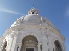 Panthéon National Lisbonne