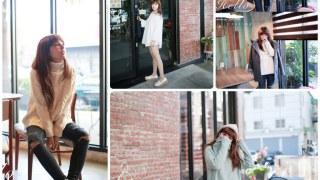 [穿搭] 清新小陽光的大毛衣特輯。SANDY韓流與你的小暖冬