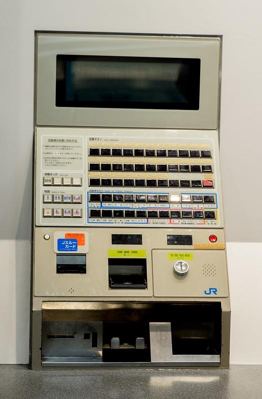P8160987