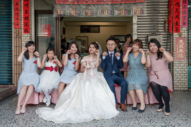 peach-20181118-wedding-377
