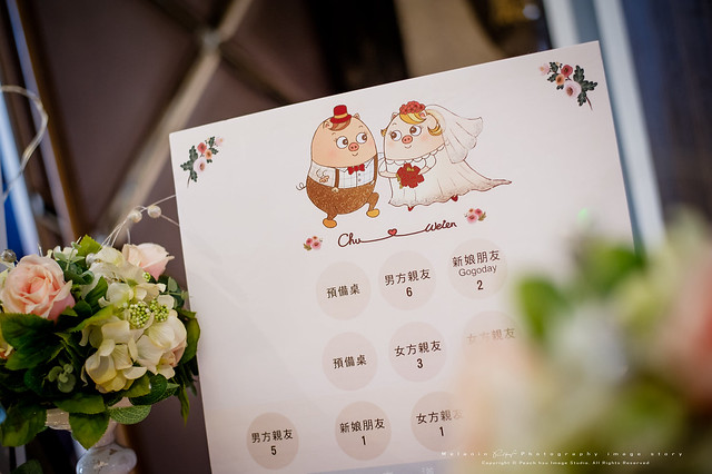 peach-20181125-wedding-11-700-12