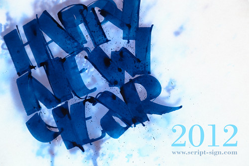 Happy new year 2012 by hebrew calligraphy