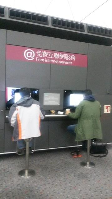Free internet at HKIA
