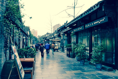 Kuanzhai Ancient Street- Chengdu, China.jpg