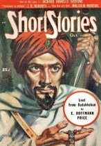 245a Short Stories Oct-1949 Cover by Charles Wood - Includes Loot from Badakhshan by E. Hoffmann Price