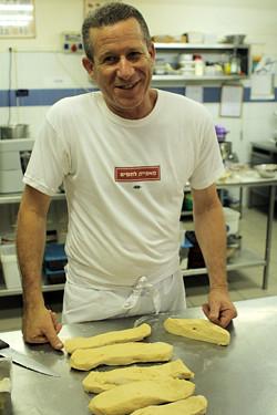 baker Uri