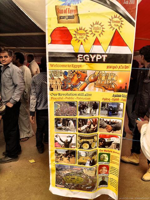 Egypt Revolution Banner