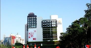 旅行∣台中.2011 Santa GO~草悟道聖誕趣味路跑