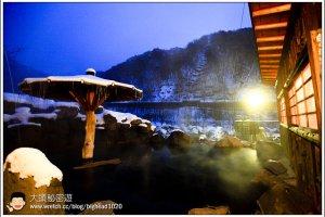 [日本中部飛驒高山 DAY3-8]新穗高:深山莊溫泉