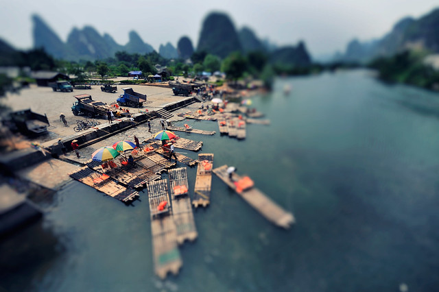 NanoWorld: China, Yangshuo