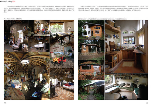 grace magazine - cob house 02