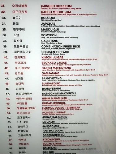 Han Bat Restaurant menu-3