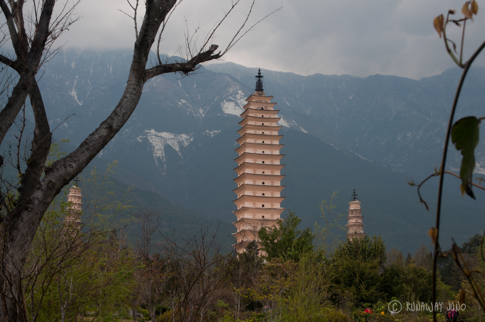 Three pagodas from the entrance of the park