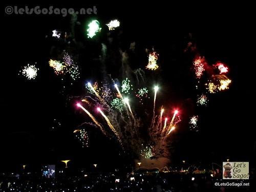 Pyromusical 2012 - South Korea