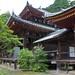 Konin-ji 7