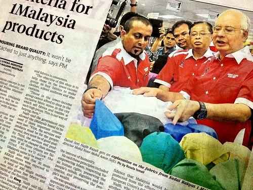 Kedai Kain 1Malaysia