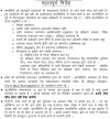 CG PPT 2014   Chhattisgarh Diploma Engineering Polytechnic Admissions in cgvyapam  Category