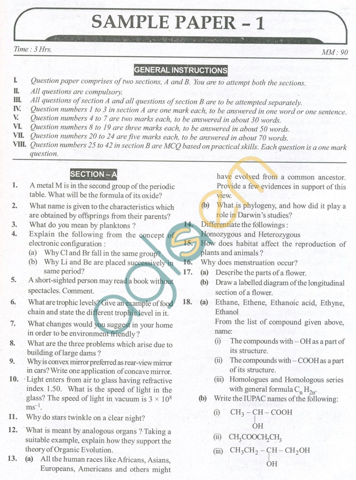 cbse sample paper class 9 term 1