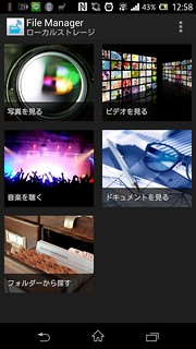 Screenshot_2014-02-13-12-58-09