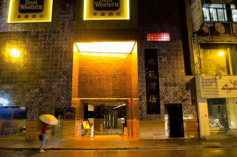 [香港]2013自助旅行(三)港島太平洋酒店&香港華麗酒店 @ 沉溺 藍色夏威夷 :: 痞客邦