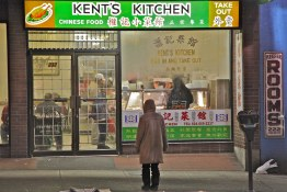 Kents Kitchen | Chinatown