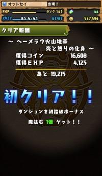 pdss1887_2013-11-09