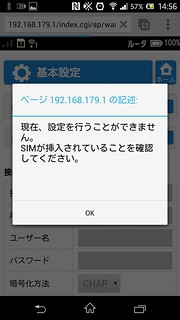 Screenshot_2014-02-07-14-56-10