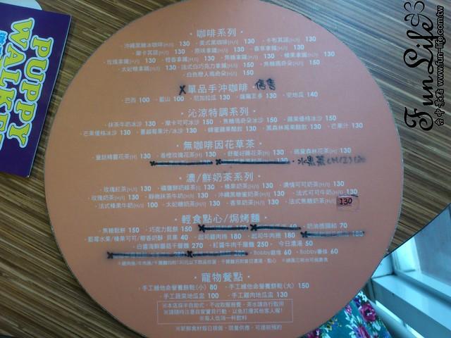 台中咖啡館>台中寵物咖啡館-Sunshine Cafe~menu