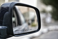 Objects in Mirror (P365-163)